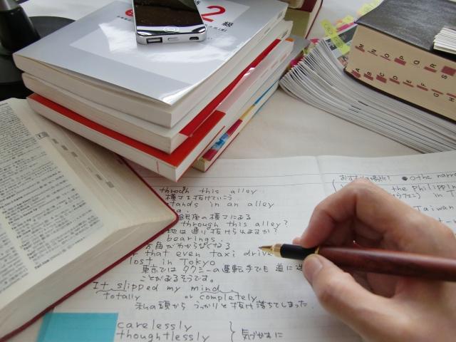 受験勉強で大切なこと