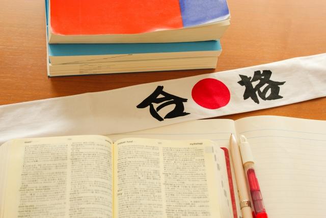 大学受験英語の勉強スケジュール