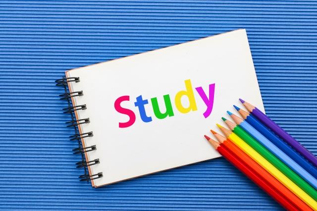大学受験で熟語の暗記は必要か?