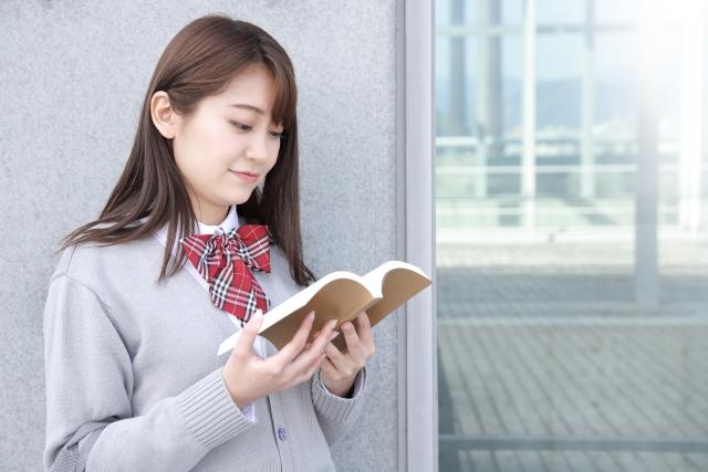 福岡県立玄海高校から青山学院大学に合格した方法